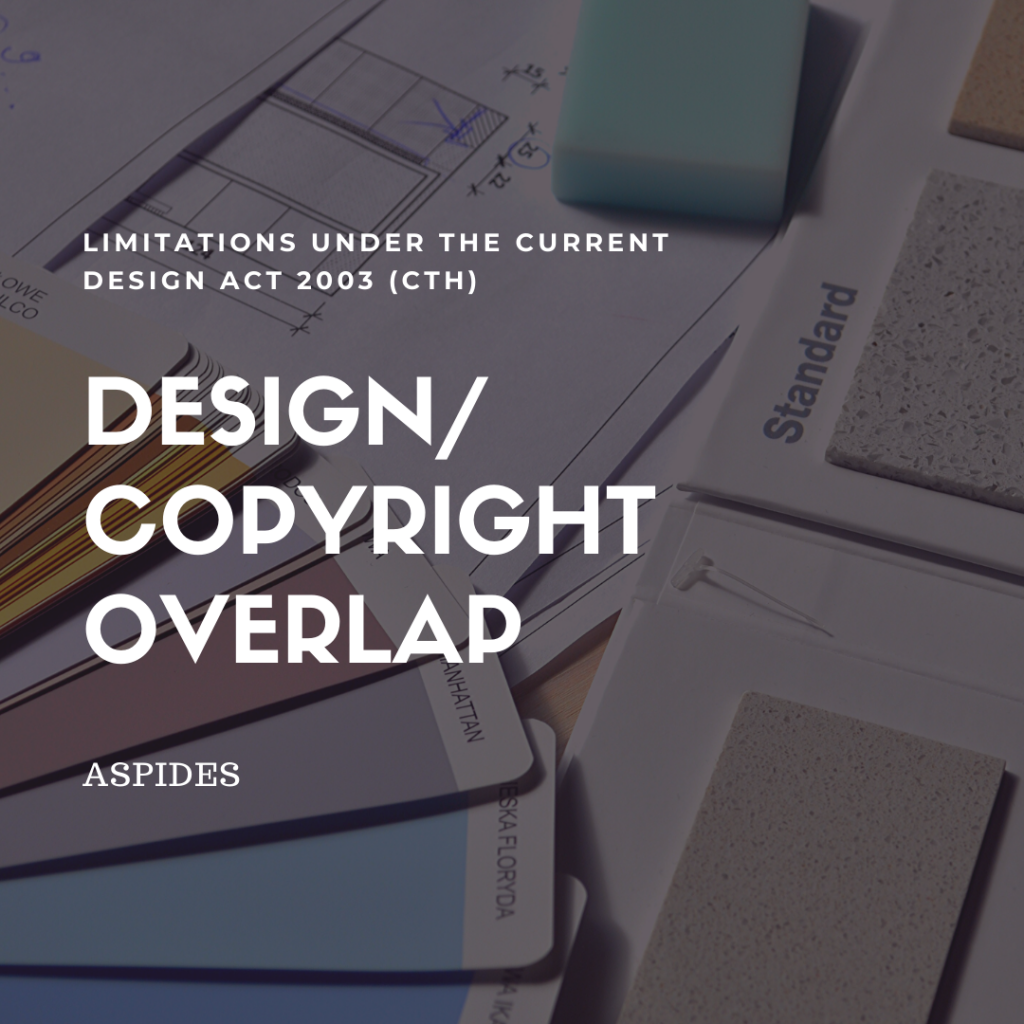 design law copyright intellectual property